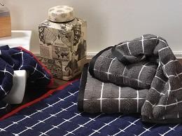 Ręcznik HUGO Greno stalowy