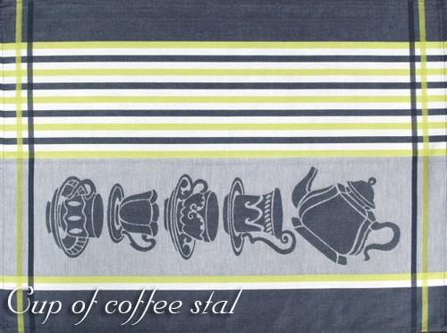 Ściereczki kuchenne, 2 kolory CUP OF COFFEE Greno stalowy